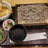 羽田空港「一の井」で朝食を喰らう