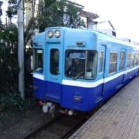 08/03: 駅名標ラリー 銚子ツアー2020 #03: 仲ノ町, 観音, 本銚子 UP