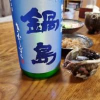 ~純米吟醸・鍋島.きたしずく~