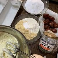 手作りケーキ 「栗のテリーヌ」