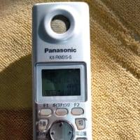 電話機の子機不良?