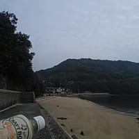 小栗旬 別荘 瀬戸田