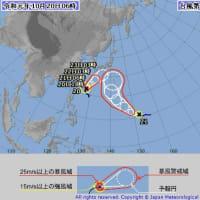 台風20号 ② 台風21号 ①