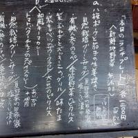 身体に優しいランチ☆かもめ舎@福島県須賀川市