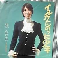 ハロー・ヤングラブ:町田大丸デパート