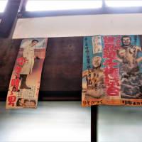 小金井市、「 江戸東京たてもの園 」 へ行きました