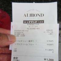 「アマンド 六本木店」へ行く。。。「ソフトクリームサンデー フルーツポンチ&一番搾り」