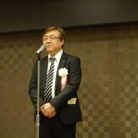 平成31年度通常総会開催のご報告