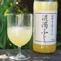 つるや特製「混獨ふじ」信州りんご果汁100%
