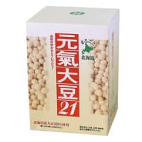 夏バテ対策&麺類が多くなる時期だからこそ!<玄米酵素活用法♪>~ブログNo498