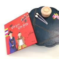 2020年8月22日23日 韓紙工芸展示即売会 作品ご紹介(29)花びら型の一人膳