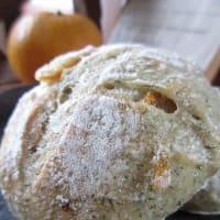季節酵母パン『甘夏小丸(あまなつこまる)』販売開始します。どうぞよろしくお願い致します。