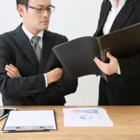 第975話 ジョブ型雇用と企業研修
