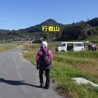 田布施町 波野 木地の史跡巡りウォーキングの下見