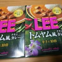 [583]LEEトムヤム風カレー