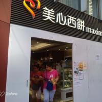 香港 デモと暴動と