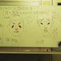 はじめての似顔絵教室(アーカイブ)