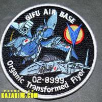 令和元年☆美保基地航空祭☆にKAZARI隊.COMが出店致します♪