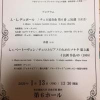 島根朋史さんのコンサート
