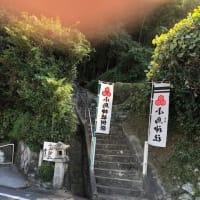 小烏神社秋のお祀り