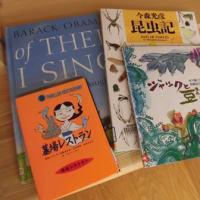 マーガレットルームに、図書室から本がやってきた!