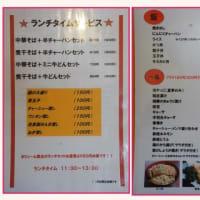 19387【初訪】 天狗「煮干しそば」@富山 11月7日 創業45年 老舗の煮干しそばは漆黒で割スープが付いていた!