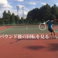 ■ラリー バウンドしてからのボールの回転を見ることタメができる  〜才能がない人でも上達できるテニスブログ〜