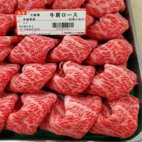 茨木県産交雑牛 雨情の里牛(うじょうのさとぎゅう)肩ロース肉すき焼き用
