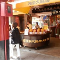 暑くなる季節、善隣門前の老舗「横浜大飯店」の杏仁ソフトクリームの季節かもしれない。