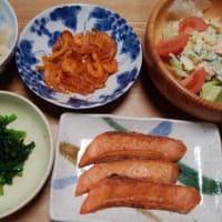 今日の朝食(12月8日)ヤーコンの酢の物