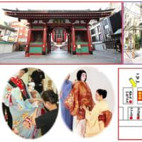 18日は、「日本舞踊の着付け、浅草西会館講座」