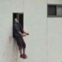 熊谷連続殺人事件 ナカダ・ルデナ・バイロン・ジョナタン被告(34)無期懲役
