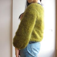 Kokedama Short Cardigan finished!!!!!