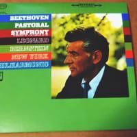 ベートーヴェン/交響曲第6番「田園」をバーンスタインNYPで聴く