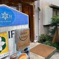 西荻窪ランチ 『おんしんスープ』 ・・・中華系弁当!?