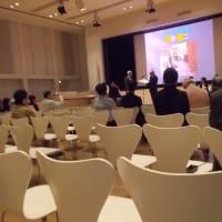 第115回2019記念太平洋展(3);チャリティコーナーと表彰式