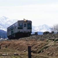 山と鉄道 Vol.10