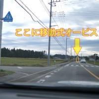 移動式オービス、栃木県も手前に看板がありませんでした