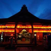 千本ゑんま堂 引接寺」の「お精霊迎え」。「地獄めぐり」の記念スタンプも集めの楽しみに
