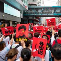 香港政党「香港衆志(デモシスト)」副主席が語る 香港デモの未来と日本への期待 ザ・リバティWeb 「民主的な選挙の実現」まで戦い続ける/中国、そして世界の民主主義のために