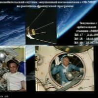 国際宇宙ステーションからのSSTV画像を受信してみた