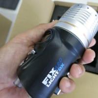 水中ライトFIX NEO Premium 1500 DX SWR II