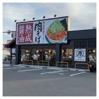 丸源ラーメン・岸和田八阪店~2021.10.27