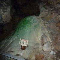 球泉洞その3