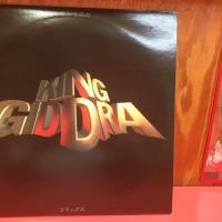 KINMU GIDDRA&DASSEN3