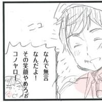 あの日見た花の名前を僕達はもう知っている!!!!!!