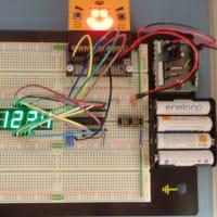 16bitI/Oエキスパンダで4桁7セグメントの表示