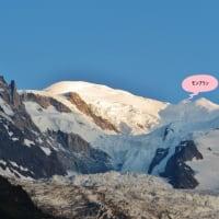 スイス旅行記(3日目)!・・・高山植物園 ユングフラウ三山 ベルン