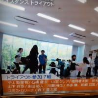 アイスダンス!楽しみ!!