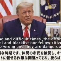 A Message from President Donald J. Trump on 2021-01-13